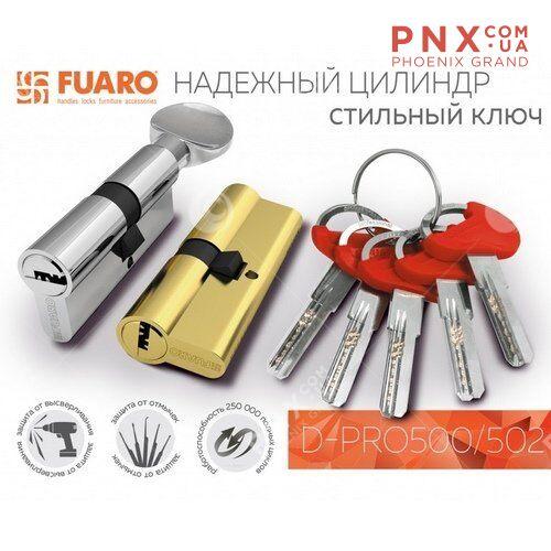 Цилиндровый механизм D-PRO502/68 mm (26+10+32) CP хром 5 кл. FUARO (с индивидуальным ключом)