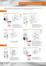 Корпус врезного замка c защёлкой V10/C-60.85.3R14 FUARO (для металлических дверей) - Изображение 2