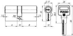 Цилиндровый механизм R600/70 mm (30+10+30) PB латунь 5 кл. FUARO (с индивидуальным ключом)